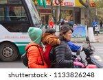 kunming  yunnan  china   30... | Shutterstock . vector #1133826248