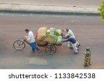 jaipur  india   nov 13  2011 ... | Shutterstock . vector #1133842538