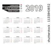 calendar 2019 in hungarian... | Shutterstock .eps vector #1133843852