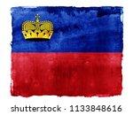 watercolor flag background... | Shutterstock . vector #1133848616
