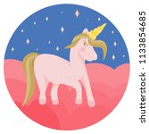 illustration with cute unicorn... | Shutterstock .eps vector #1133854685
