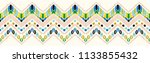 tribal vector ornament.... | Shutterstock .eps vector #1133855432