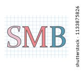smb  small and medium sized... | Shutterstock .eps vector #1133875826