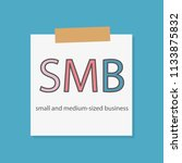 smb  small and medium sized... | Shutterstock .eps vector #1133875832