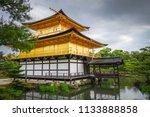 Kinkaku-ji golden temple pavilion in Kyoto, Japan
