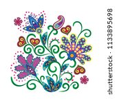 ornate ornament with fantastic ... | Shutterstock . vector #1133895698