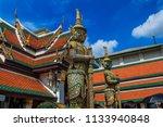 giant buddha or yaksha inside... | Shutterstock . vector #1133940848