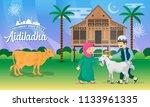 eid al adha greeting card....   Shutterstock .eps vector #1133961335