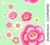 japanese pattern. cherry... | Shutterstock .eps vector #1133968982