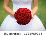 wedding bouquet of red roses...