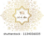 vector muslim holiday eid al... | Shutterstock .eps vector #1134036035