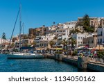 naxos   greece   july 23 2016 ... | Shutterstock . vector #1134050162