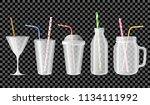 set of empty cups  jars  ... | Shutterstock .eps vector #1134111992