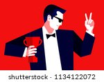 businessman with trophy cup... | Shutterstock .eps vector #1134122072