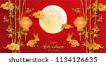 mid autumn festival with paper... | Shutterstock .eps vector #1134126635