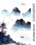 Chinese Style Landscape Painting
