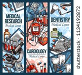 dentistry and cardiology... | Shutterstock .eps vector #1134192872