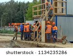 khimki  russia   july 12  2018  ...   Shutterstock . vector #1134235286