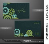 abstract professional and... | Shutterstock .eps vector #113431228