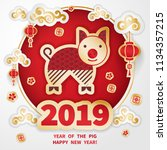pig is a symbol of the 2019... | Shutterstock .eps vector #1134357215