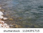the stone edge of the river | Shutterstock . vector #1134391715