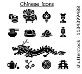 chinese icon set | Shutterstock .eps vector #1134399488