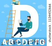 big d letter. white letter with ... | Shutterstock .eps vector #1134452666