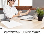 business woman in the office ... | Shutterstock . vector #1134459005