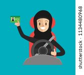arab woman with a safety belt... | Shutterstock .eps vector #1134480968