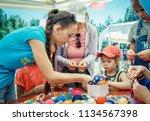 zaporozhia ukraine  june 2 ... | Shutterstock . vector #1134567398