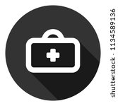 first aid kit icon. medical...