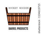 bucket wooden. flat icon ... | Shutterstock .eps vector #1134613715