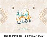 eid adha mubarak calligraphy....   Shutterstock .eps vector #1134624602
