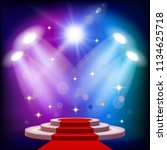 red carpet with pedestal. | Shutterstock . vector #1134625718