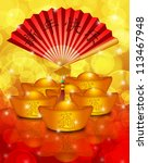fan with happy chinese new year ... | Shutterstock . vector #113467948
