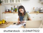 picture of serious concentrated ... | Shutterstock . vector #1134697022