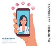 mobile doctor illustration.... | Shutterstock .eps vector #1134803096