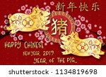 2019 happy chinese new year... | Shutterstock .eps vector #1134819698