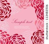 vector floral frame | Shutterstock .eps vector #113483506