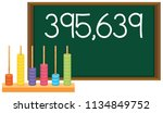 an abacus and number on... | Shutterstock .eps vector #1134849752