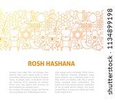 rosh hashana line design...   Shutterstock .eps vector #1134899198