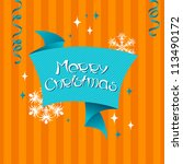 vector merry christmas... | Shutterstock .eps vector #113490172