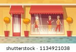 vector cartoon shop window of... | Shutterstock .eps vector #1134921038
