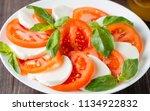 close up photo of caprese salad ... | Shutterstock . vector #1134922832