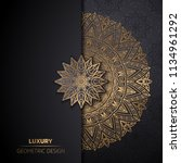 Luxury Ornamental Mandala...