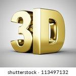 3d gold symbol on white... | Shutterstock . vector #113497132