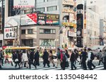 tokyo  japan   apr 18  2018... | Shutterstock . vector #1135048442