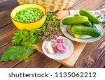 fresh organic healthy green... | Shutterstock . vector #1135062212