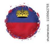 round grunge flag of... | Shutterstock . vector #1135062755