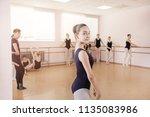 portrait of a young ballerina... | Shutterstock . vector #1135083986